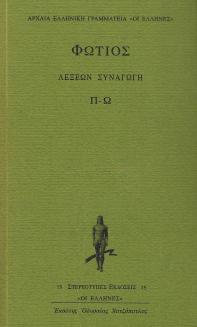 Σάρωση_20190228 (3)