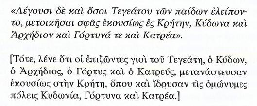 Σάρωση_20170805 (8)