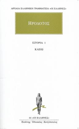 Σάρωση_20180128 (4)