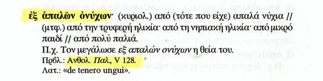 img871.jpg
