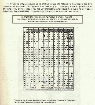 img934