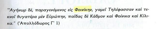 img973