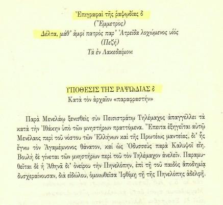 img982