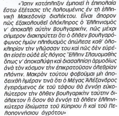 InkedΣάρωση_20180604 (3) - Αντιγραφή_LI