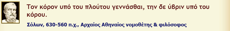 bandicam 2016-05-12 18-25-40-343