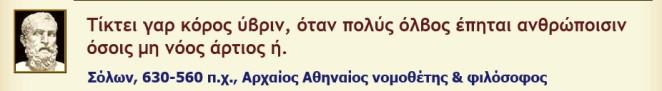 bandicam 2016-05-12 18-25-45-326