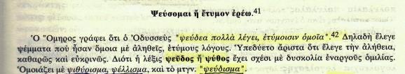 img165 - Αντιγραφή