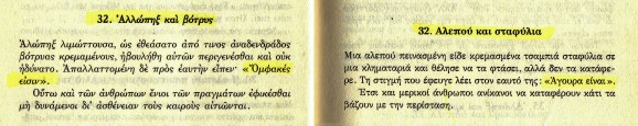 img183