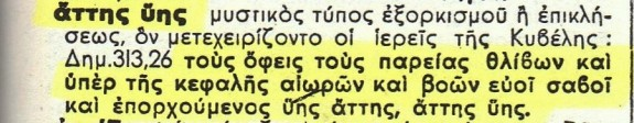 img190
