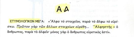 img196 - Αντιγραφή