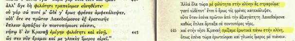 img237