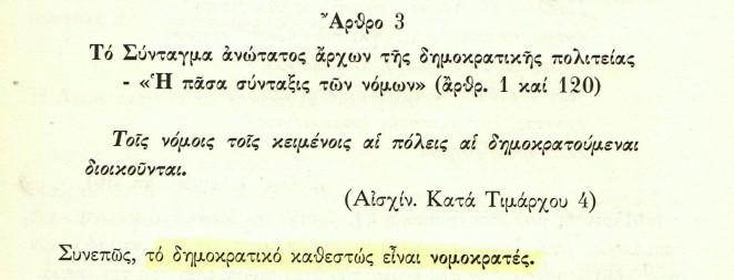 img371