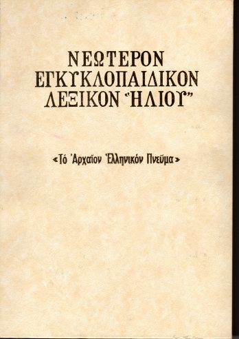 img390
