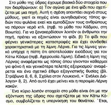Σάρωση_20170708 (2)