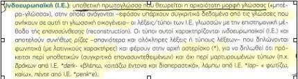 εκδ.ΚΕΝΤΡΟ ΛΕΞΙΟΛΟΓΙΑΣ.