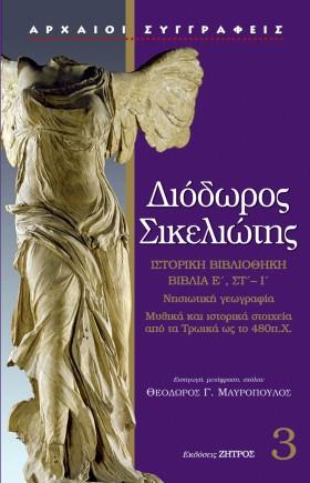 AristoteliHthika1