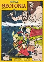 εκδ.ΕΥΑΝΔΡΟΣ