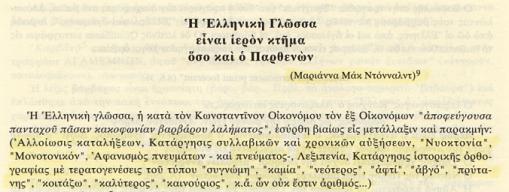 ΕΠΙΛΟΓΟΣ-Σάρωση_20170213 (2)