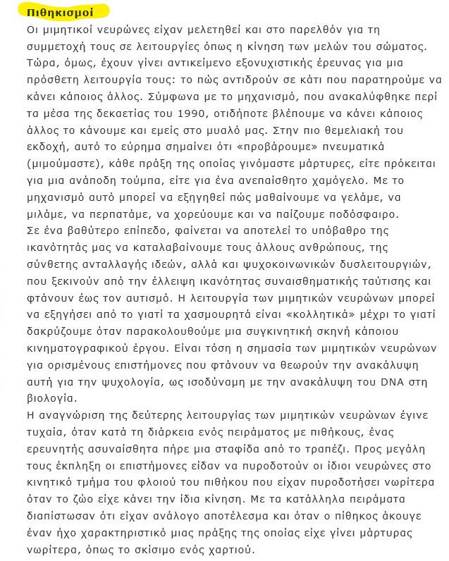 bandicam 2017-04-21 01-32-18-835