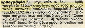 Σάρωση_20170318 (7)