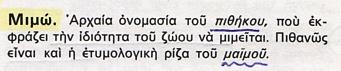 Σάρωση_20170415 (7)