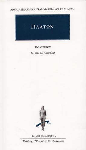 Σάρωση_20170420 (4)
