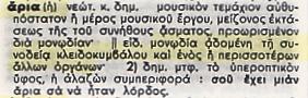 Σάρωση_20170420