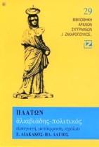 ΧΑΤΖ5ΠΛΑΤΟ