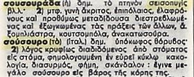 Σάρωση_20170404
