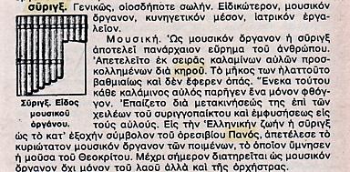 Σάρωση_20170405 (6)