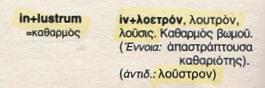 Σάρωση_20170429 (11)