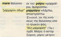 Σάρωση_20170429 (12)