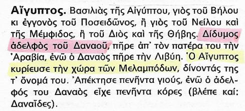 Σάρωση_20171111 (9)