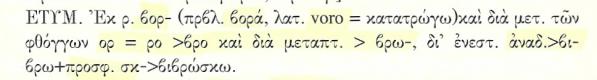 Σάρωση_20180320 (13)