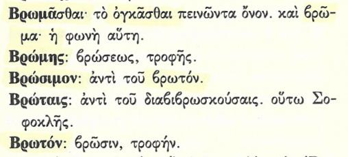 Σάρωση_20180321 (2)