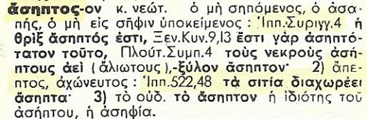 Σάρωση_20180323 (2)