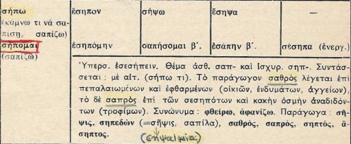 Σάρωση_20180323 (4)