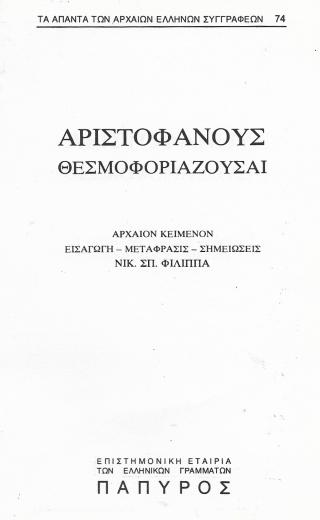 Σάρωση_20180323 (9)