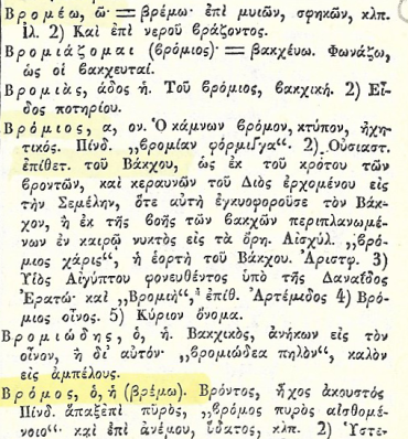 Σάρωση_20180324 (3)