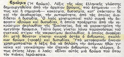 Σάρωση_20180324 (6)