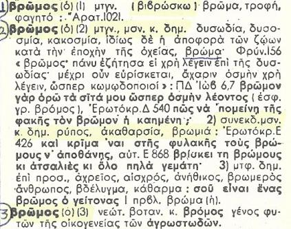 Σάρωση_20180326 (4)