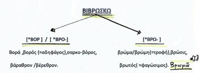 InkedΣάρωση_20180321_LI