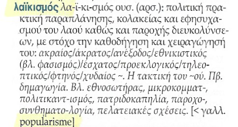 Σάρωση_20170510 (2)