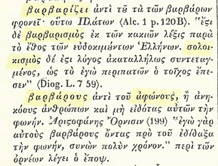 Σάρωση_20170512 (15)