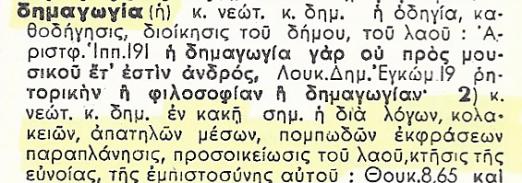 Σάρωση_20170514