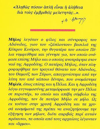 Σάρωση_20170517 (9)