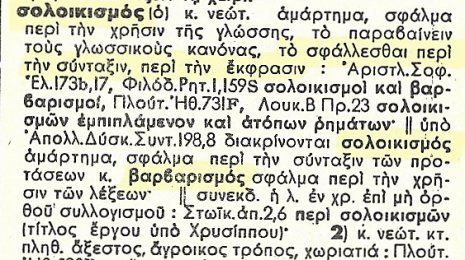 Σάρωση_20170527 (19)