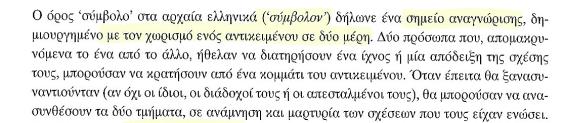 Σάρωση_20170528 (9)