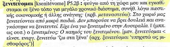 Σάρωση_20170531 (2)
