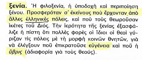 Σάρωση_20170531 (4)